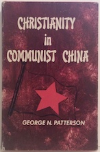 Christianity in Communist China